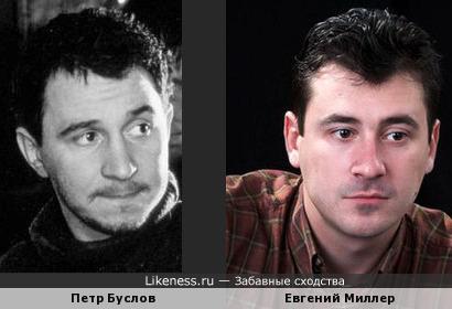 Петр Буслов и Евгений Миллер