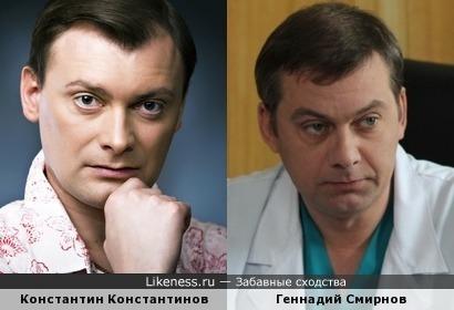 Константин Константинов и Геннадий Смирнов