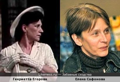 Генриетта Егорова и Елена Сафонова
