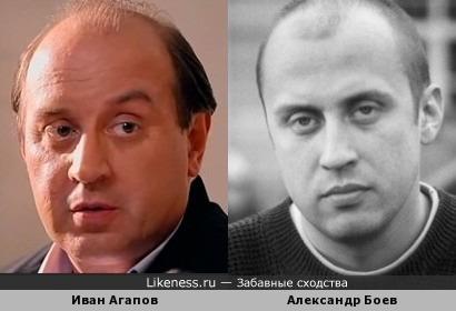 Иван Агапов и Александр Боев