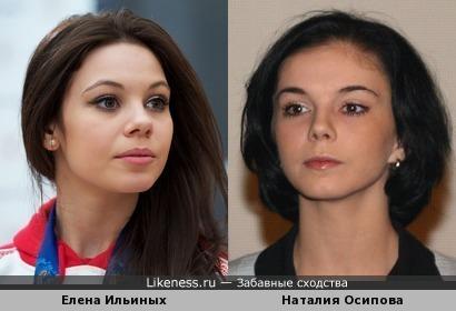 Елена Ильиных и Наталия Осипова