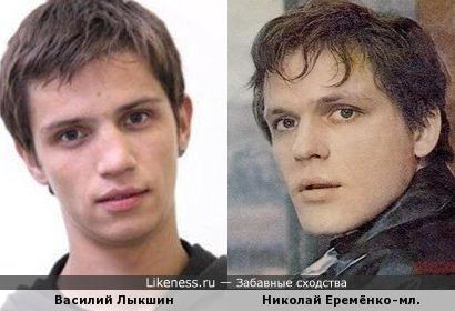 Василий Лыкшин и Николай Ерёменко
