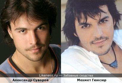 Александр Суворов и Мехмет Гюнсюр