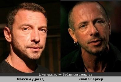 Максим Дрозд и Клайв Баркер