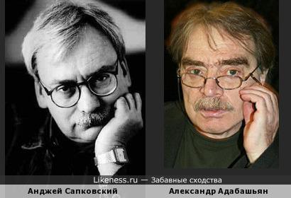 Анджей Сапковский и Александр Адабашьян