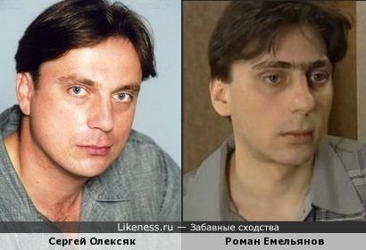 Роман Емельянов и Сергей Олексяк
