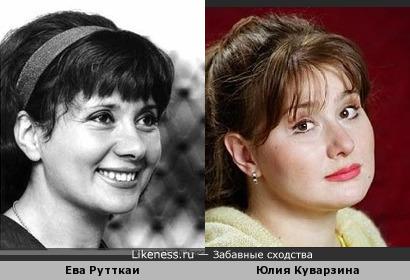 Ева Рутткаи и Юлия Куварзина