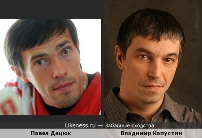 Павел Дацюк и Владимир Капустин