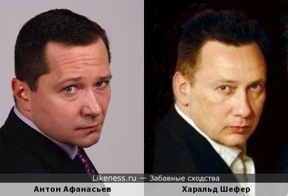 Антон Афанасьев и Харальд Шефер