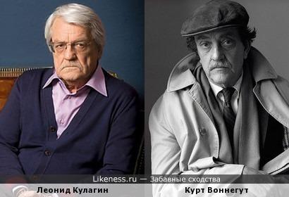Леонид Кулагин и Курт Воннегут