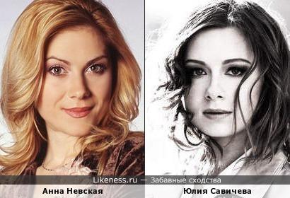 Анна Невская и Юлия Савичева