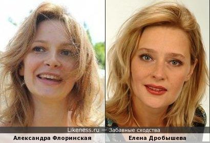 Александра Флоринская и Елена Дробышева.