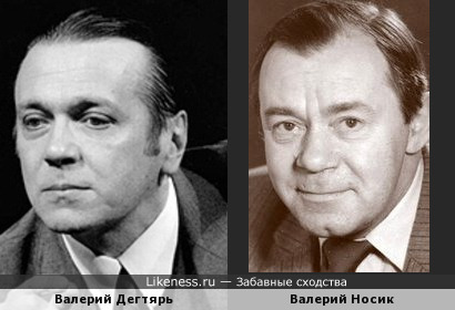 Валерий Дегтярь и Валерий Носик