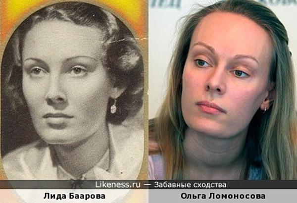 Лида Баарова и Ольга Ломоносова