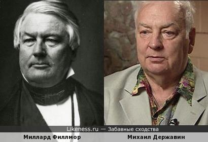 Миллард Филлмор и Михаил Державин