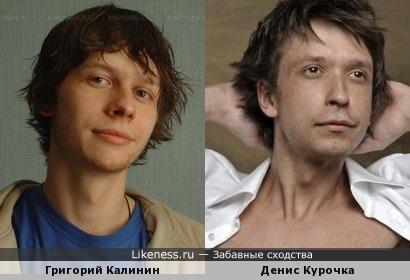 Григорий Калинин и Денис Курочка