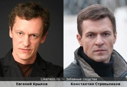 Евгений Крылов и Константин Стрельников