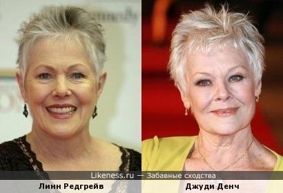 Линн Редгрейв и Джуди Денч