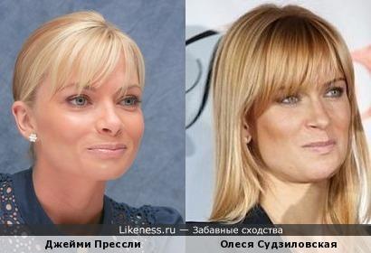 Джейми Прессли и Олеся Судзиловская