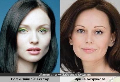 Софи Эллис-Бекстор и Ирина Безрукова