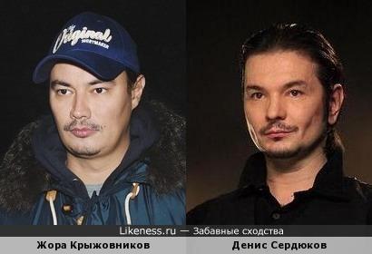 Жора Крыжовников и Денис Сердюков