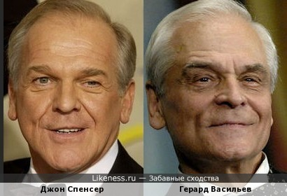Джон Спенсер и Герард Васильев