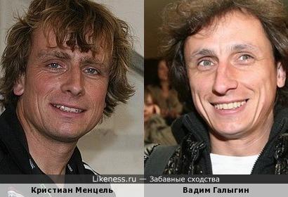 Кристиан Менцель и Вадим Галыгин