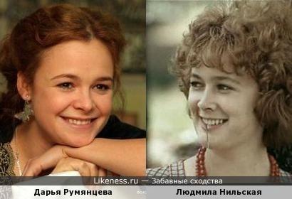 Дарья Румянцева и Людмила Нильская
