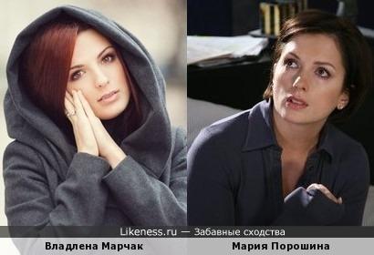 Владлена Марчак и Мария Порошина