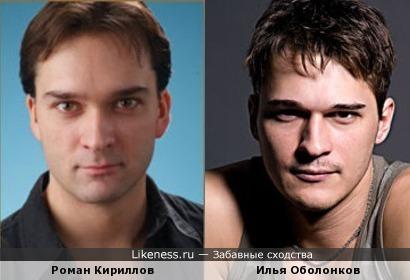 Роман Кириллов и Илья Оболонков