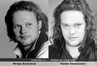 Игорь Копылов и Вилле Хаапасало