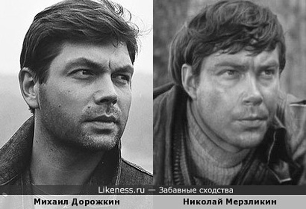 Михаил Дорожкин и Николай Мерзликин