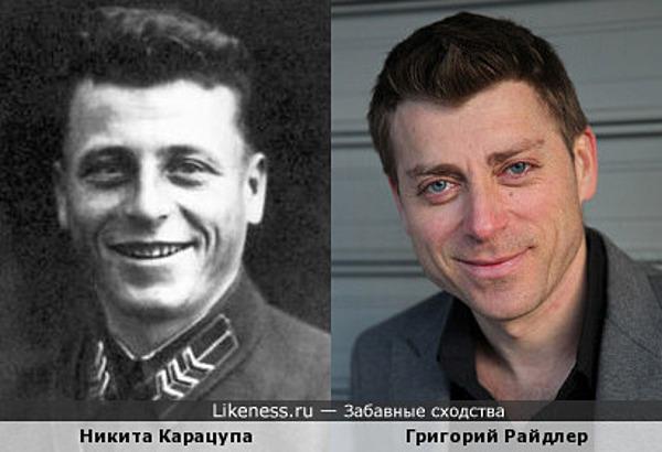 Никита Карацупа и Григорий Райдлер