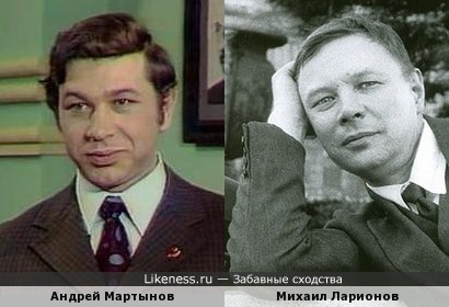 Андрей Мартынов и Михаил Ларионов