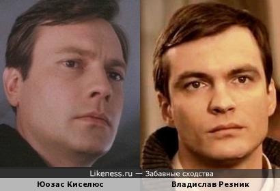 Юозас Киселюс и Владислав Резник