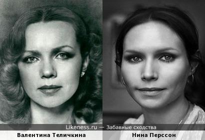 Валентина Теличкина и Нина Перссон