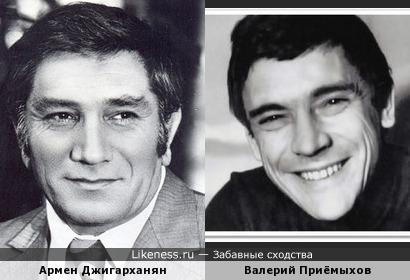 Армен Джигарханян и Валерий Приёмыхов