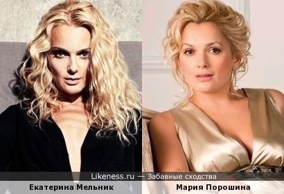 Екатерина Мельник и Мария Порошина
