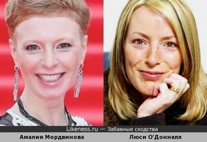 Амалия Мордвинова и Люси О'Доннелл