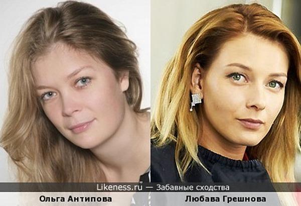 Ольга Антипова и Любава Грешнова