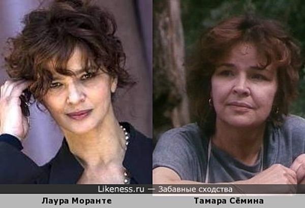 Лаура Моранте и Тамара Сёмина