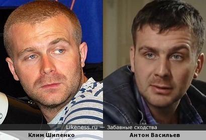 Клим Шипенко и Антон Васильев