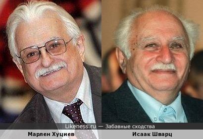 Лучистые глаза и добрые улыбки: Марлен Хуциев и Исаак Шварц