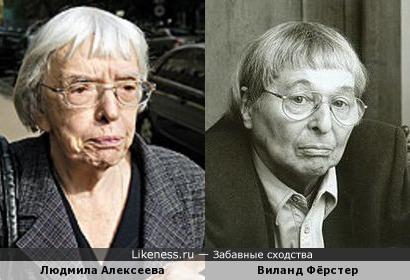 Людмила Алексеева и Виланд Фёрстер