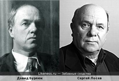 Давид Бурлюк и Сергей Лосев