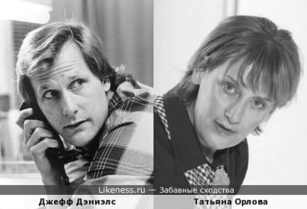 Джефф Дэниэлс /Спасибо AZ_otov (Аза) за фото/ и Татьяна Орлова