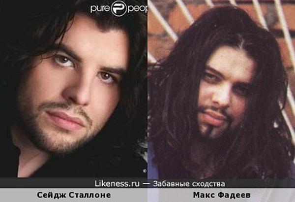 Сейдж Сталлоне и Макс Фадеев
