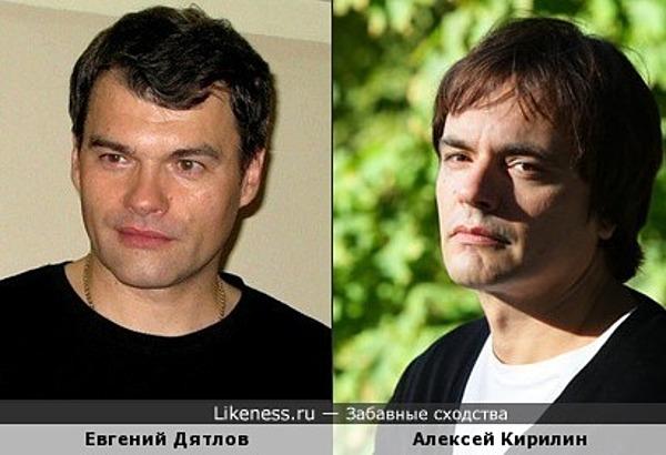 Евгений Дятлов и Алексей Кирилин