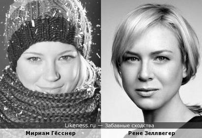 Мириам Гёсснер и Рене Зеллвегер