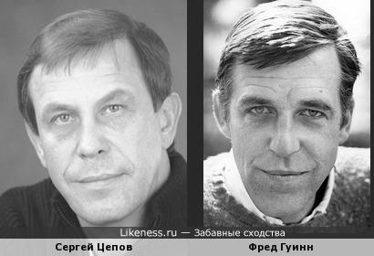 Сергей Цепов и Фред Гуинн